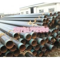 3pe聚乙烯防腐钢管