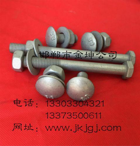 供应护栏螺栓 护栏丝-由Q235钢和45钢制作而成-外形'蘑