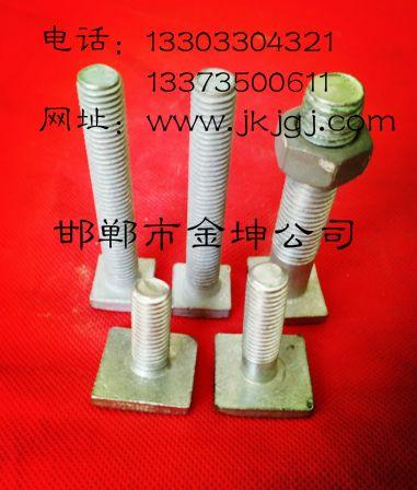供应生产方头螺栓-标志牌滑动槽专用滑动螺栓-T型螺栓