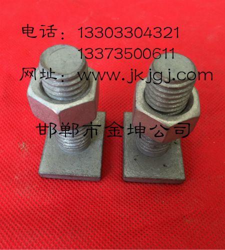 供应方头螺栓-规格:M18*45头部尺寸:30*40