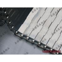 棒条式输送带 链板输送带 乙字装饰网链 建岭网业