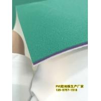 广西4.5mm羽毛球地胶南宁运动专用PVC胶地板报价