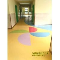 广西2mm幼儿园室内专用发泡底PVC地板价格
