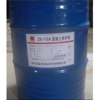 ZS-110A混凝土养护剂
