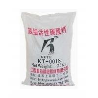 厂家生产批发超细活性碳酸钙600目 品质保障