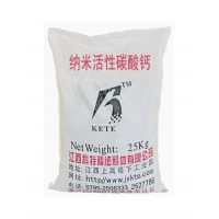 厂家现货供应纳米活性碳酸钙 油墨/橡塑专用