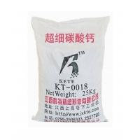 科特牌超细碳酸钙100目-3000目 重钙粉厂家批发