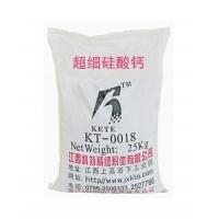 科特牌硅酸钙800目   超细硅酸钙系列  保温材料专用
