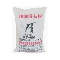 大量供应涂料级滑石粉 超细滑石粉800目 江西科特
