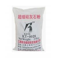 厂家供应超细硅灰石粉1250目 优质硅灰石 江西产地