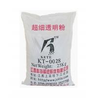 TPR专用透明粉 超细透明粉1500目 厂家直销 纯度高