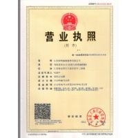 营业执照(三证合一)小图