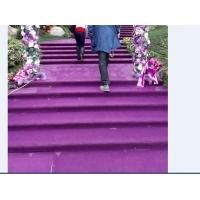 婚庆红地毯,庆典红地毯、开幕式地毯