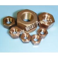 厂家生产铜螺母,铜螺丝,硅青铜螺母,磷青铜螺母,铝青铜螺母