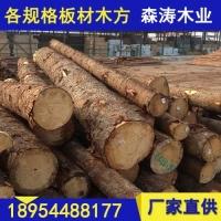 山东杂木,莘县森涛杂木板材