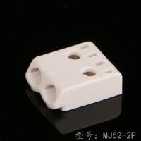 【现货】爆款LED配件组件端子 回流焊波峰焊 手工焊通用接线