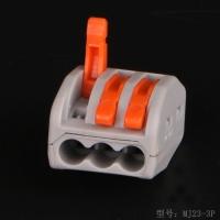 分电器端子 软硬线可插对线端子LED路灯 隧道灯 高速路灯大