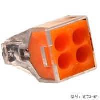 建筑照明小型电器连接器 自锁端子 插式接线器 电流24A