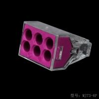 国产紫铜镀银耐高温 电线连接器代替万可773系列