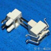 PCB插件端子公母对接式 LED灯专用 快接端子
