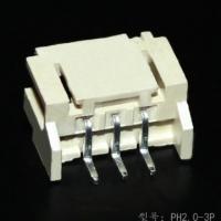 卧式贴片端子2位 3位接线端子PH2.0耐高温贴片连接器端子