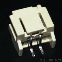 PH2.0贴片端子2.0卧贴针座端子LED堵头SMT铝材灯专