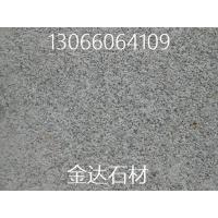 芝麻灰石材,灰麻石材,灰色石材,灰麻花岗岩