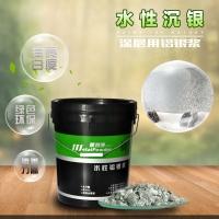 涂层用优质水性铝银浆 遮盖力高环保铝银浆