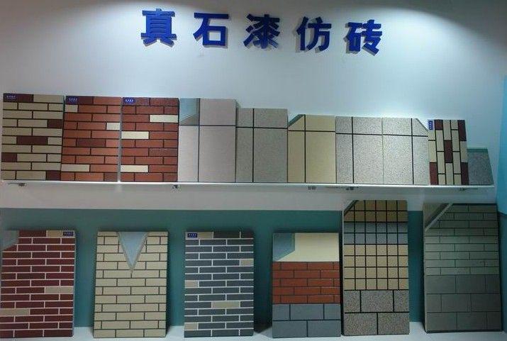 新农村外墙装修选金飞马真石漆