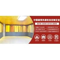 金飞马外墙真石漆 十大品牌专业定制 别墅建筑涂料