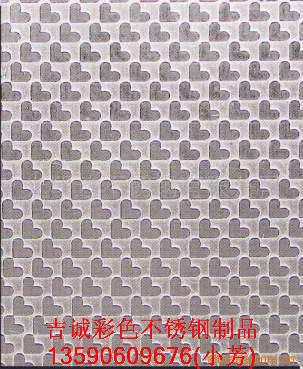 彩色不锈钢花纹板产品图片