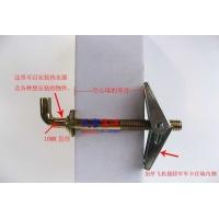 天宝富强供应空心砖专用膨胀栓 轻质隔断墙胀栓 预制板胀栓