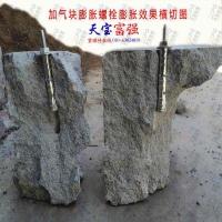 北京天宝富强供应泡沫墙专用膨胀螺丝轻体砖膨胀栓