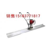 廠家直銷優質DY-25內燃混凝土振動尺