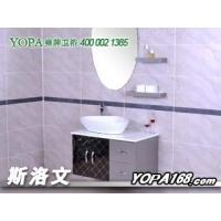 不锈钢浴室柜71