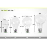 恒太LED球泡灯FB220