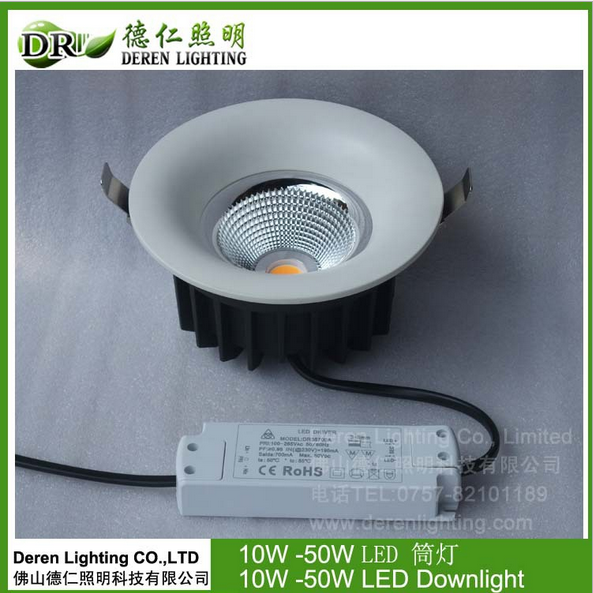 10W 20W 35W 50W筒灯