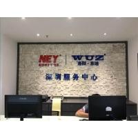 深圳市耐尔优轴承有限公司