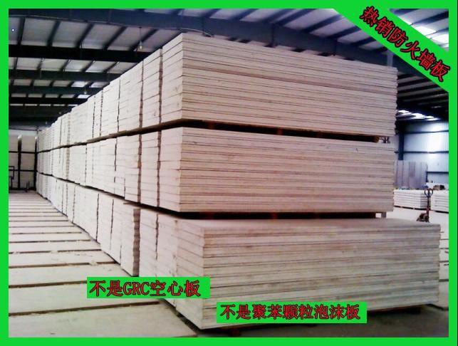 广东茂名轻质环保墙体装饰隔断隔墙板