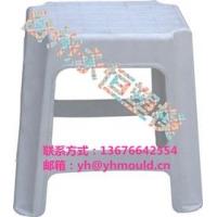 凳子模具 塑料凳子模具
