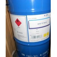 供应德国BYK分散剂BYK-P104S/润湿型