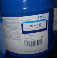 供应德国BYK分散剂BYK-163/润湿型