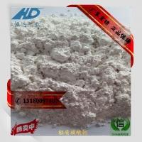 碳酸钙 1250目 建筑涂料高白度 重轻质 碳酸钙