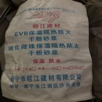 南宁皖江 无机玻化微珠保温砂浆 自产自销品质保障