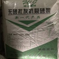 广西南宁专业生产皖江无砂批灰抗裂砂浆,底料,面料