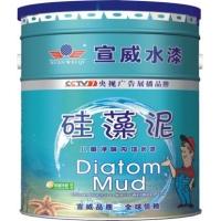 中山宣威漆硅澡泥正在贵州省全面招商中