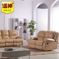 潘神品牌现代休闲小户型客厅功能沙发芝华士家庭影院电动按摩沙发