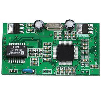 轩氏串口转以太网模块 串口网桥 芯片级 双列直插 100M