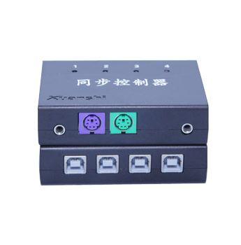 供应轩氏键盘鼠标同步控制器