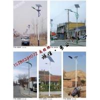 陕西格来照明优质高档 风光互补太阳能路灯
